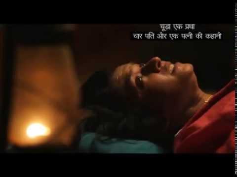 Naathh - Ek Pratha 2 telugu movie free download