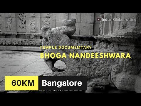 Bhoga Nandeeshwara Temple Near Nandi Hills |  Chikkaballapur, Karnataka