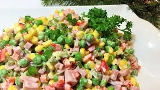 Праздничный  Салат  КРУИЗ.  Вкусный, яркий и бюджетный!   New Year's salad.