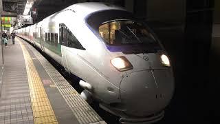 日豊本線885系特急白いソニック鬼滅の刃ラッピングトレイン