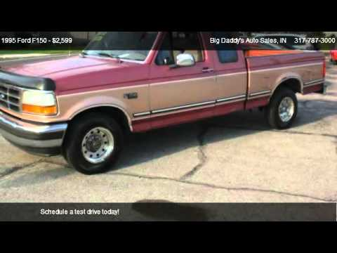 1995 Ford F150 XL  for sale in Indianapolis, IN 46227