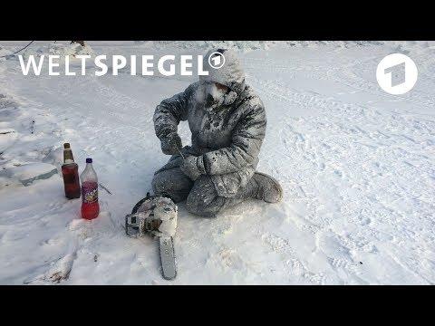 Russland: Akkordarbeit bei minus 58 Grad | Weltspiegel