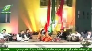 Naghma ~ Pashto New Song ~ Da Khkulo Na Me Jar Ki   YouTube