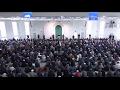 Freitagsansprache 17.02.2017 - Islam Ahmadiyya