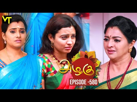 Azhagu - Tamil Serial   அழகு   Episode 580   Sun TV Serials   17 Oct 2019   Revathy   VisionTime