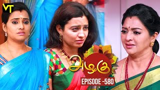 Azhagu - Tamil Serial | அழகு | Episode 580 | Sun TV Serials | 17 Oct 2019 | Revathy | VisionTime