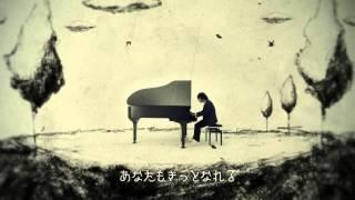 指田郁也 6月13日発売 3rd single「花になれ」 NHK BS時代劇「陽だまりの樹」主題歌 フィギュアスケート羽生結弦選手 EX曲として使用され話題に。