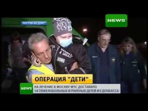 Новости Ростова-на-Дону сегодня