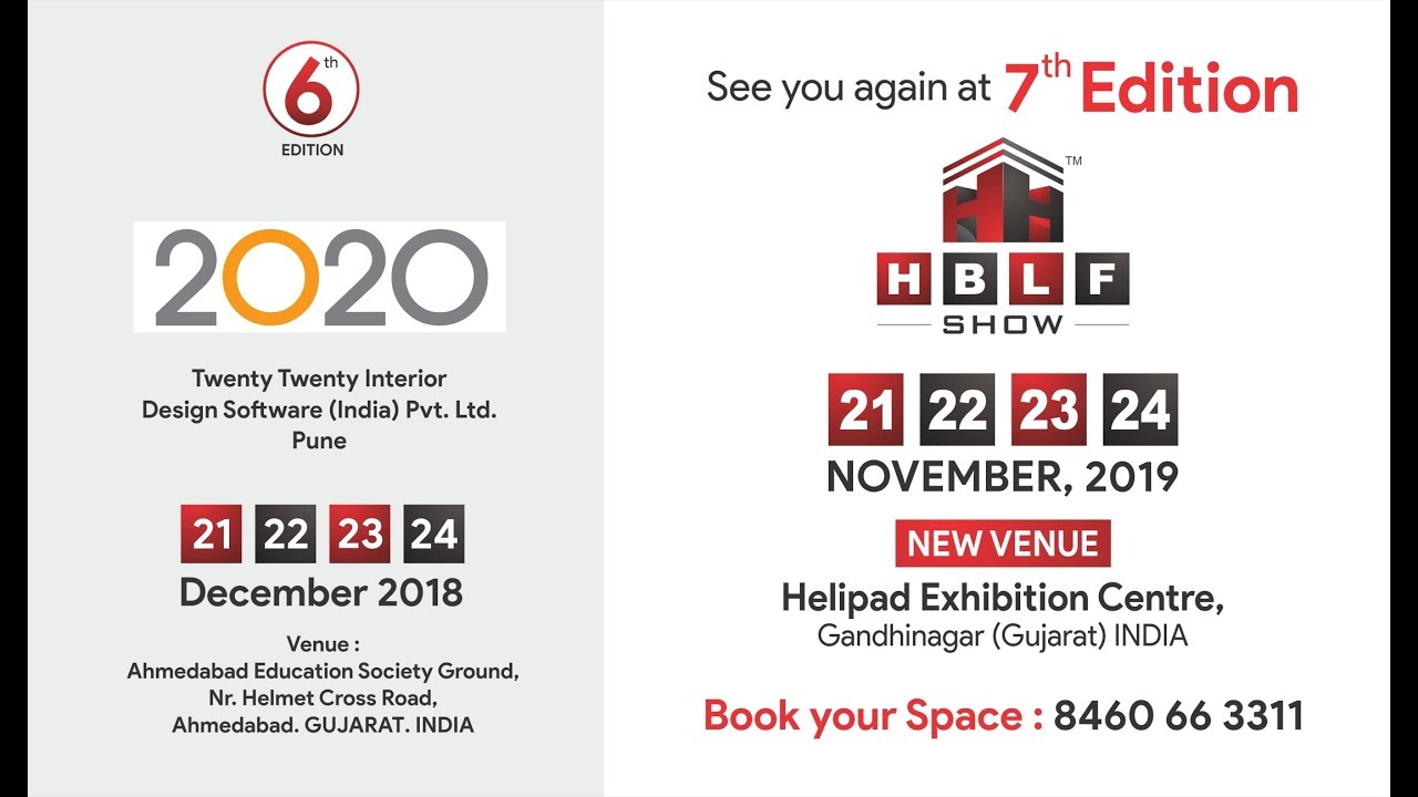 2020 Twenty Twenty Interior Design Software Pvt Ltd Pune Video Highlights Of Hblf Show 2018 Youtube