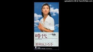 Hiroko Yakushimaru - Jidai Like y Suscribete para mas contenido asi...