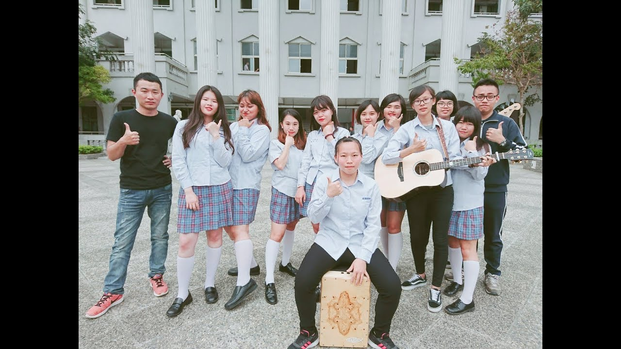 嘉陽高中 《畢業歌合輯 Cover》 - YouTube