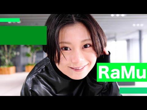 RaMu【PV2021】