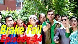 Brake Fail,  Full Episode 34