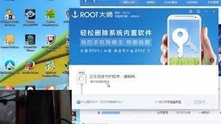 Repeat youtube video Como ROOTEAR Motorola xt389-390-303-RAzr D1 D3 Super User en español