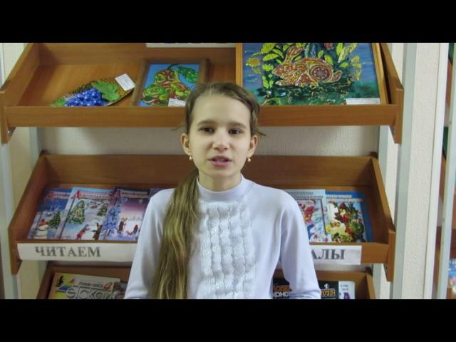 Изображение предпросмотра прочтения – ПолинаМихайлова читает произведение «Волк на псарне» И.А.Крылова