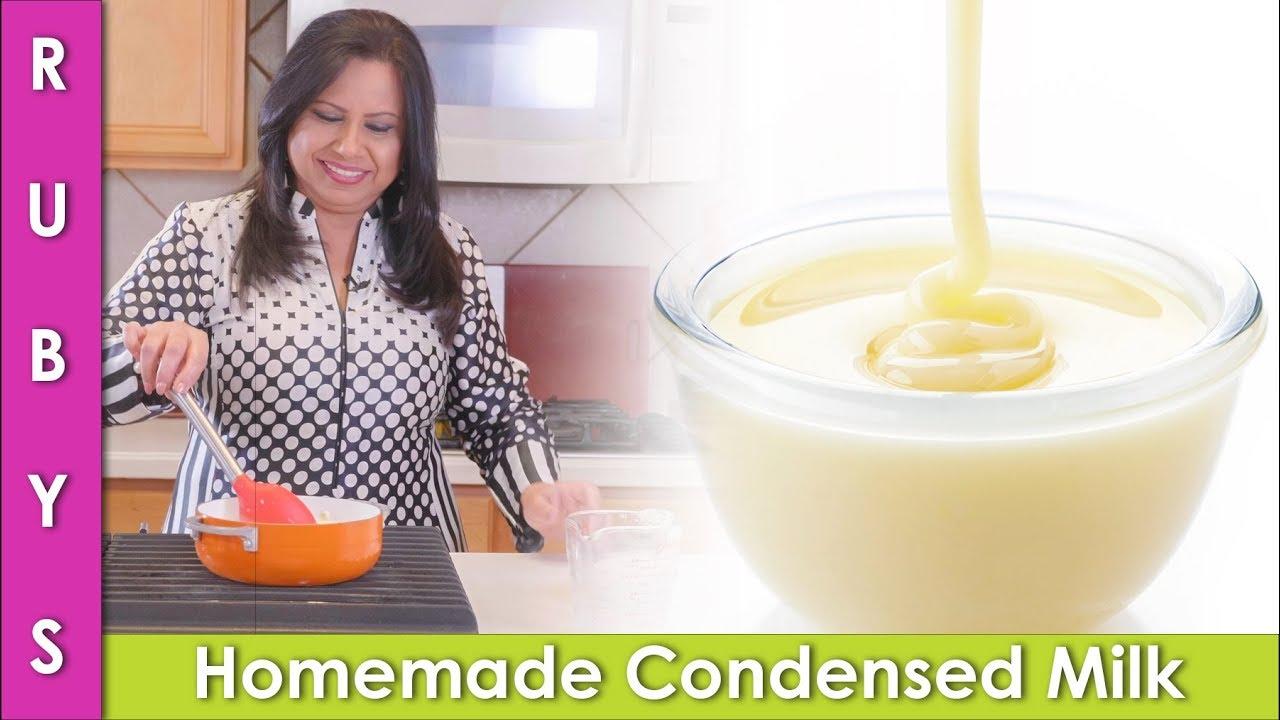 Download Homemade Condensed Milk Recipe Without Milk Powder in Urdu Hindi  - RKK