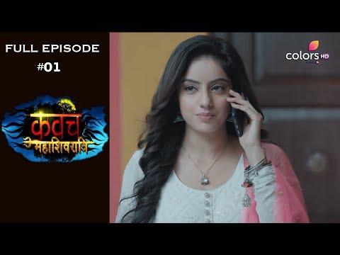kawach-mahashivratri---25th-may-2019---कवच-महाशिवरात्री---full-episode