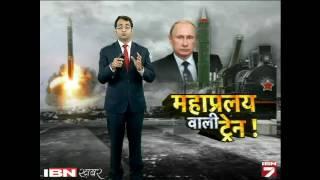 Special Report: ... Isliye sahma Hai America Kyunki Aa Rahi Hai Mahapralay