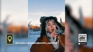 На Камчатке зазвучали вместе таинственный шаманский бубен и волшебный башкирский курай: ВИДЕО