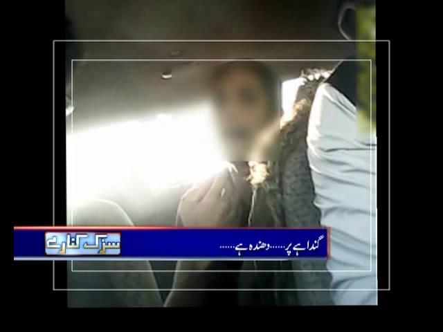 In karachi defence prostitution Prostitution spreads