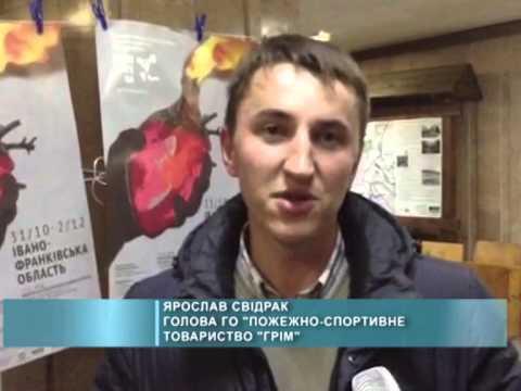 Перегляд фільму «Євромайдан. Чорновий монтаж»