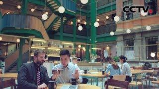 《70年70城》记住上海静安!在这里,八成高龄老人签家庭医生 | CCTV