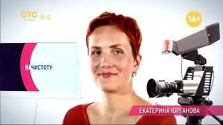 90Е. Спутник Ямал-401. Прием телеканала СТС-Кузбасс. 23.10.2019