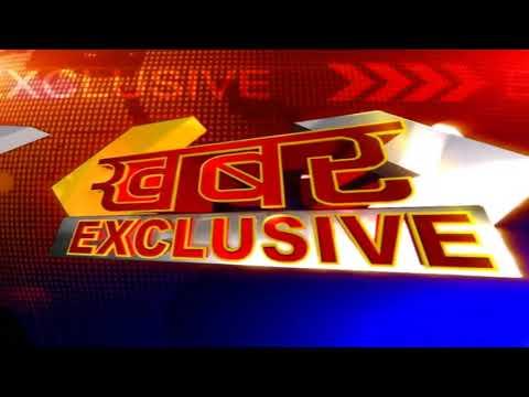 ब्रेकिंग - अपराधियों ने दिनदहाड़े पलामू एजेंसी पर फेका बम (Exclusive Report)