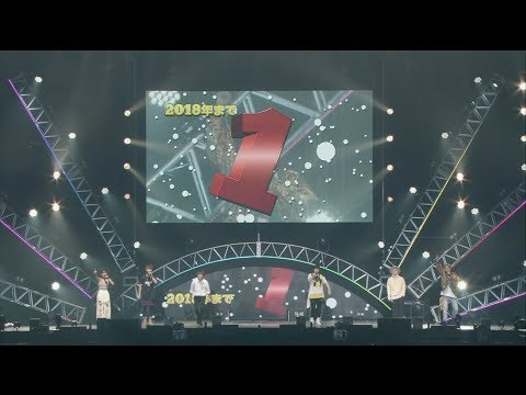 AAA / 「AAA NEW YEAR PARTY 2018」 Digest