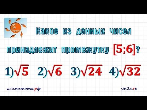 Задание №2 ОГЭ 2017 по математике