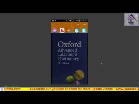 How To Install Oxford Advanced Learner's Dictionary 9th Edition App Free In Android Mobiles/Tabs.