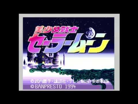 VNEX Bishoujo Senshi Sailor Moon PC Engine Part 5
