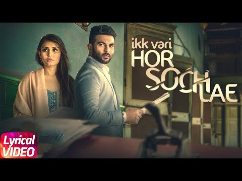 Ikk Vaari Hor Soch Lae | Lyrical Video | Harish Verma | Jaani | B Praak | Latest Punjabi Song 2018