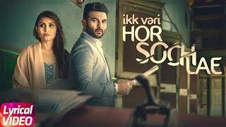 Ikk Vaari Hor Soch Lae | Lyrical Video | Harish Verma | Jaani | B Praak | Latest Punjabi Song 2018