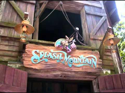 Splash Mountain Queue Music - YouTube