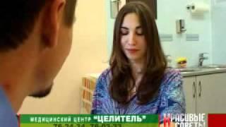 Гинеколог - Никитин Михаил Викторович(, 2011-06-17T06:59:45.000Z)