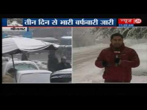 Exclusive News24: Jammu And Kashmir Heavy Snowfall