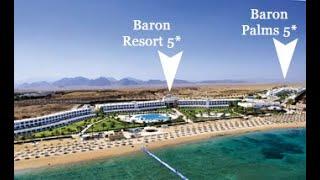 Baron Palms 5 Египет Шарм Эль Шейх обзор