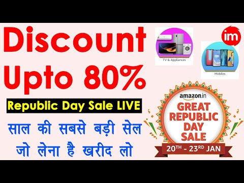 Amazon Great Republic Day Sale LIVE🔥 – Upto 80% Discount on Online Shopping | Buy mobile, laptop etc