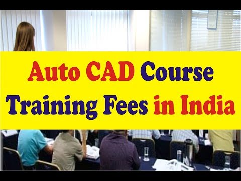 auto cad course fees and training institute in india | SST S