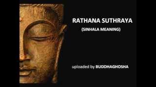 RATHANA SUTHRAYA (sinhala meaning)