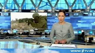 Российские военные разведчики отмечают свой профессиональный праздник