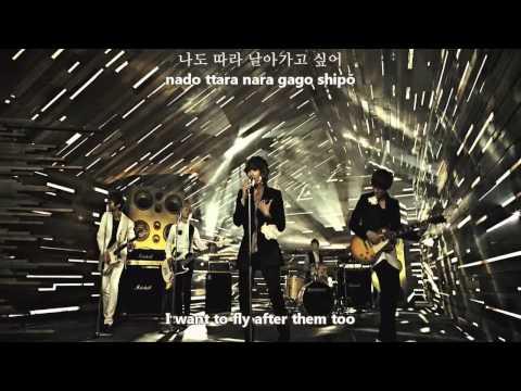 FT Island - Like Birds MV [eng sub + romanization + hangul]