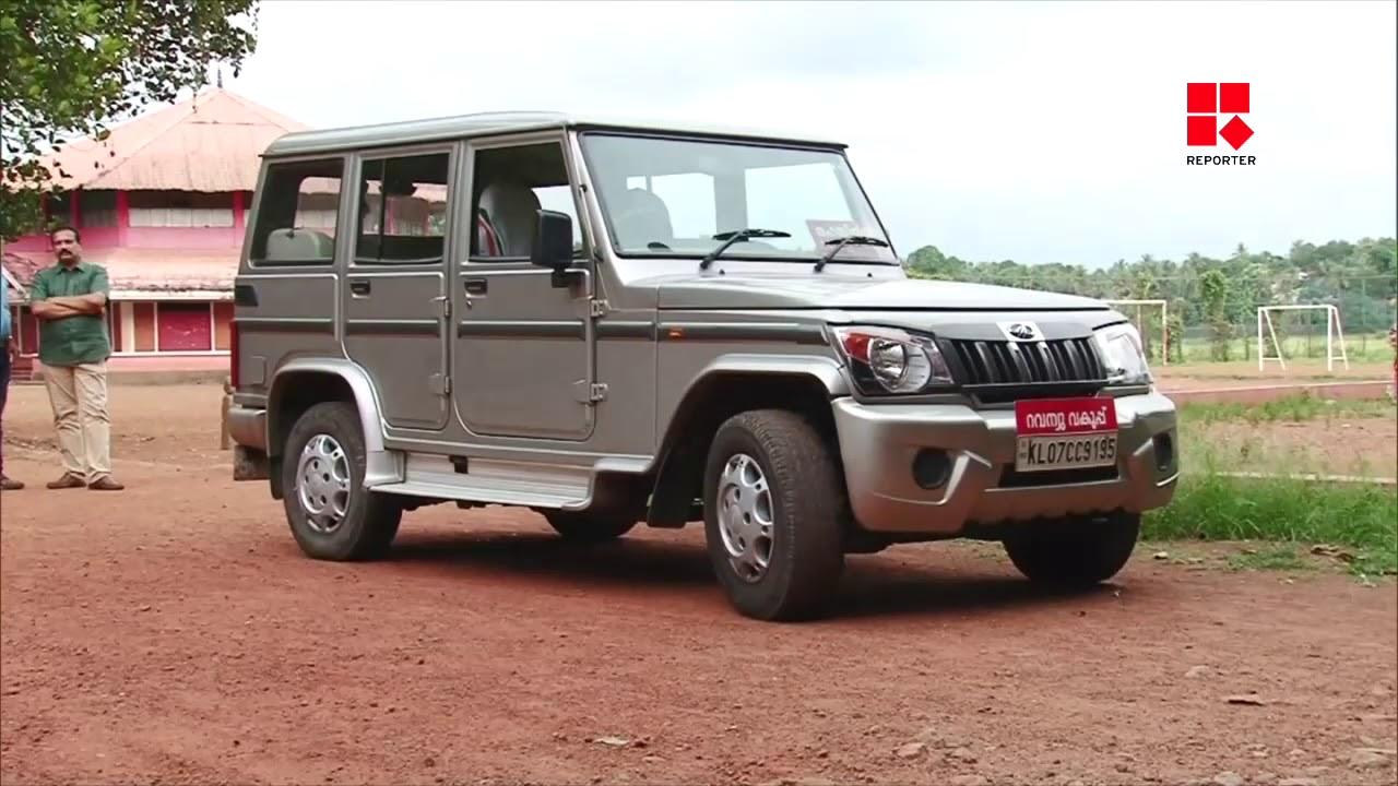 ആലുവാ ജനസേവാ കേന്ദ്രം സര്ക്കാര് താല്ക്കാലികമായി ഏറ്റെടുത്തു