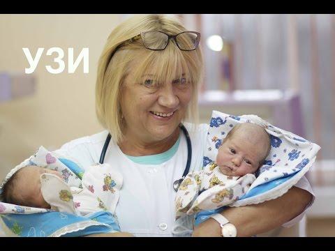 Вред или польза УЗИ новорожденного || ОВП