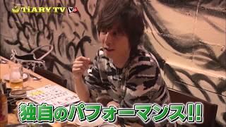 青木アニキが呼ばれてやってきたのは、「俺の魚を食ってみろ!!」神田店...