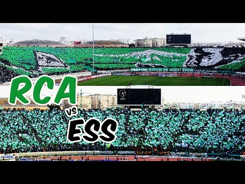 Ultras Eagles : Tifo & Ambiance du match Raja vs Ess