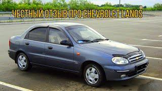 видео Запчасти Chevrolet Lanos