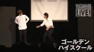 ワタナベエンターテインメントライブNEWCOMER! 2013年10月27日 表参道G...