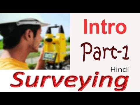 Surveying Introduction TA0056
